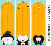 halloween banner set with teeth ... | Shutterstock .eps vector #716732860