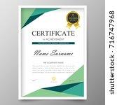 certificate premium template... | Shutterstock .eps vector #716747968