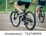 fitness  sport  people and... | Shutterstock . vector #716748094