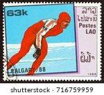 laos   circa 1988  a stamp...   Shutterstock . vector #716759959