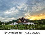 royal flora  ratchaphruek park. ... | Shutterstock . vector #716760208