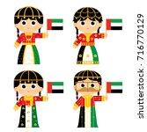 united arab emirates national... | Shutterstock .eps vector #716770129