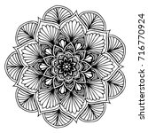 mandalas for coloring book.... | Shutterstock .eps vector #716770924