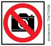do not take photos  black frame. | Shutterstock .eps vector #716771938