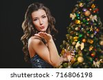 celebrating woman. holiday... | Shutterstock . vector #716806198