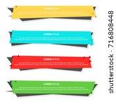 business banner for web design  ... | Shutterstock .eps vector #716808448