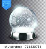 snow globe empty template... | Shutterstock .eps vector #716830756