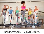 young group of people... | Shutterstock . vector #716838076