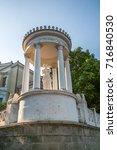 """Small photo of The sculpture """"Venus de Milo"""" in Feodosia, Russia"""
