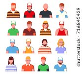 group of different people in... | Shutterstock .eps vector #716845429