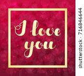 """hand written lettering """"i love...   Shutterstock .eps vector #716846644"""