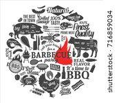 vector barbecue party... | Shutterstock .eps vector #716859034