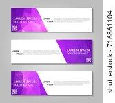 vector abstract banner | Shutterstock .eps vector #716861104