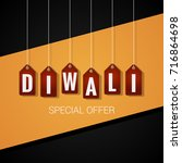 diwali sale tag background | Shutterstock .eps vector #716864698