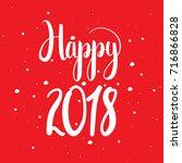happy 2018  unique hand drawn... | Shutterstock .eps vector #716866828