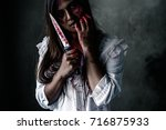 closeup portrait of ghost woman ...   Shutterstock . vector #716875933