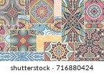 vector patchwork quilt pattern. ... | Shutterstock .eps vector #716880424