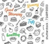 hand drawn doodle breakfast... | Shutterstock .eps vector #716893003