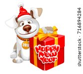 christmas and new year greeting ... | Shutterstock .eps vector #716894284