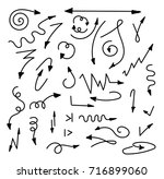 hand drawn arrows set isolated... | Shutterstock .eps vector #716899060