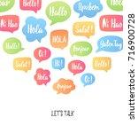 color speech bubbles poster.... | Shutterstock .eps vector #716900728