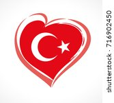 29 ekim cumhuriyet bayrami ... | Shutterstock .eps vector #716902450
