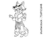 cute boy in werewolf costume... | Shutterstock .eps vector #716911648