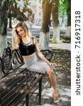 fashion lifestyle portrait | Shutterstock . vector #716917318