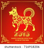 happy chinese new year 2018... | Shutterstock .eps vector #716918206