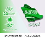 saudi arabia national day in... | Shutterstock .eps vector #716920306