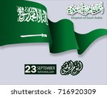saudi arabia national day in... | Shutterstock .eps vector #716920309