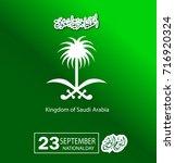 saudi arabia national day in... | Shutterstock .eps vector #716920324