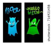 halloween night. boo party.... | Shutterstock .eps vector #716921458