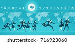 business people running in... | Shutterstock .eps vector #716923060