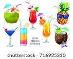 tropical cocktails set for... | Shutterstock .eps vector #716925310