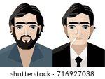 julio cortazar latin american... | Shutterstock .eps vector #716927038