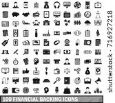 100 financial backing icons set ... | Shutterstock .eps vector #716927218