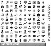100 chief icons set in simple... | Shutterstock .eps vector #716927290