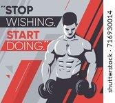 stop wishing. start doing.... | Shutterstock .eps vector #716930014
