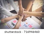 group of business people... | Shutterstock . vector #716946460