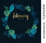 february   2018 calendar... | Shutterstock .eps vector #716963398