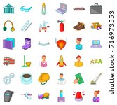 helmet icons set. cartoon style ... | Shutterstock .eps vector #716973553