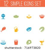 set of 12 food icons set... | Shutterstock .eps vector #716973820