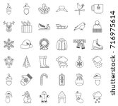 snowflake icons set. outline... | Shutterstock .eps vector #716975614