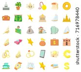rich icons set. cartoon style... | Shutterstock .eps vector #716978440
