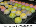 dessert chinese pastry.the... | Shutterstock . vector #716987320