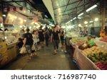 abstract blur the food market... | Shutterstock . vector #716987740