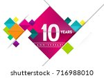 10th years anniversary logo ... | Shutterstock .eps vector #716988010