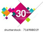30th years anniversary logo ... | Shutterstock .eps vector #716988019