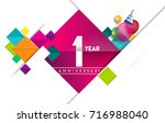 1st year anniversary logo ... | Shutterstock .eps vector #716988040